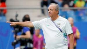Почина известен бразилски треньор
