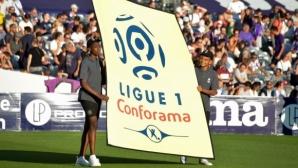 Аячо ще се обърне към съдебните власти заради прекратения сезон в Лига 2