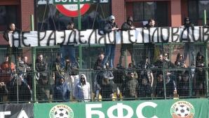 Появи се видео от уговорения бой между ултраси в Пловдив