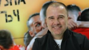 """Животното обещал паметник на Найденов на """"Армията"""", ако се стигне до един ЦСКА на феновете"""