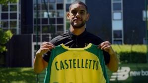 Нант привлече национал на Камерун със свободен трансфер