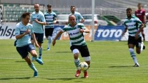 Футболът в България се завърна! Черно море - Дунав 0:1 (гледайте тук)