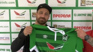 Бодуров се завърна в родния футбол