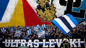 """""""Ултрас Левски"""": Футболът не е телевизионно шоу"""