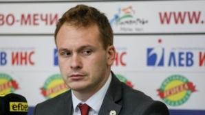 Гьонов: Ние сме създадени от фенове на ЦСКА