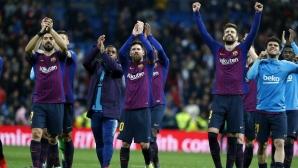 """На """"Камп Ноу"""" се надъхват: Можем да спечелим Ла Лига и ШЛ"""