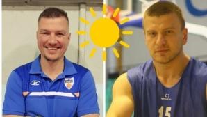 Александър Дяковски и Тодор Тодоров ще участват в Лятното баскетболно училище в Плевен