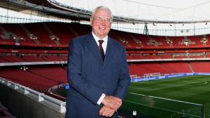 Президентът на Арсенал се оттегли от поста си