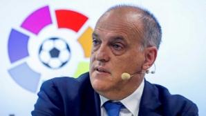 Официално: Ла Лига има дата за рестарт, както и за начало на новия сезон