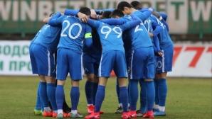 Промениха часа на Арда - Левски и още три мача от efbet Лига
