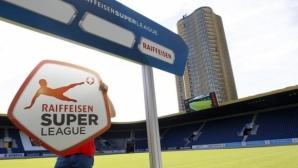 Швейцарското първенство също обяви дата за подновяване