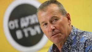 Майкъла със сензационни разкрития за Сираков, посъветва Левски да не го назначава за изп.директор (видео)