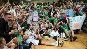 Балкан отбеляза годишнината от титлата със специален клип
