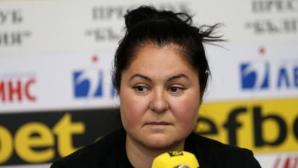 Ива Уорън: Пирин гони Купата на България, дано Станислав Манолев се завърне