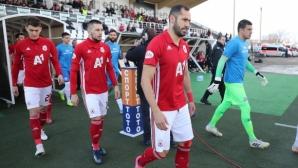 И ЦСКА-София пусна виртуални билети