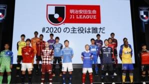 Рестарт на японската Джей лига на 4 юли
