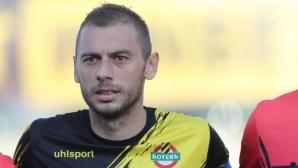 Балтанов: Първо Враца, след което ще мислим за ЦСКА