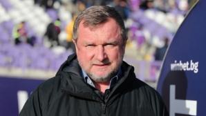 Върба: Чакат ни тежки мачове, не искам да коментирам проблемите на Левски