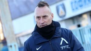 Левски понесе сериозен удар преди мача с Лудогорец