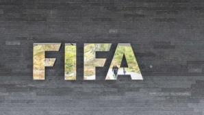 ФИФА публикува на официалния си сайт документ за оценка на футболния риск