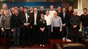 Любо Ганев разчиства волейболната управа