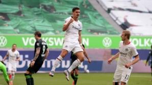 Волфсбург 0:1 Айнтрахт (гледайте тук), Андре Силва откри от дузпа