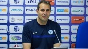 Бившият отбор на Херо в Казахстан фалира и напусна първенството