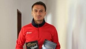 Скаут на Левски: Моци ще става българин