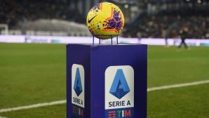 Плановете в Серия А - от мач всеки ден до плейофи и алгоритми