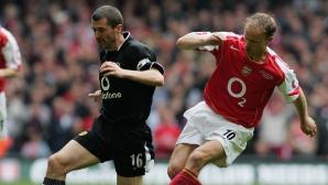 Бергкамп със свое мнение за упадъка на Арсенал при Венгер