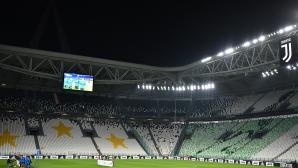 Фенове по стадионите в Италия от юли