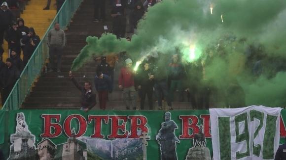 И феновете на Ботев (Враца) поискаха публиката да се...