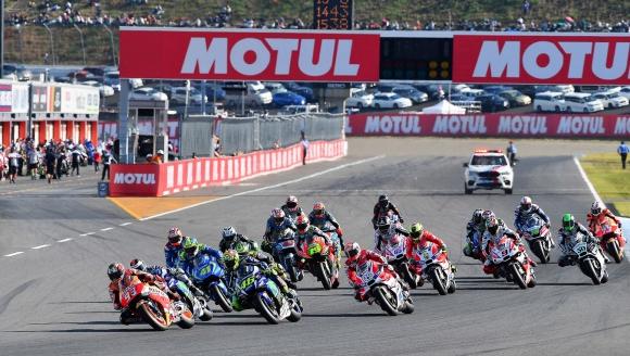 Гран при на Япония падна от календара на МотоGP