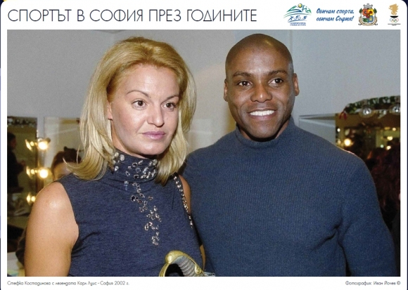Фотографът на Sportal.bg Иван Йочев с уникална изложба