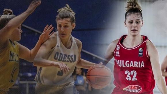 Още една българка в елита на колежанския баскетбол в САЩ