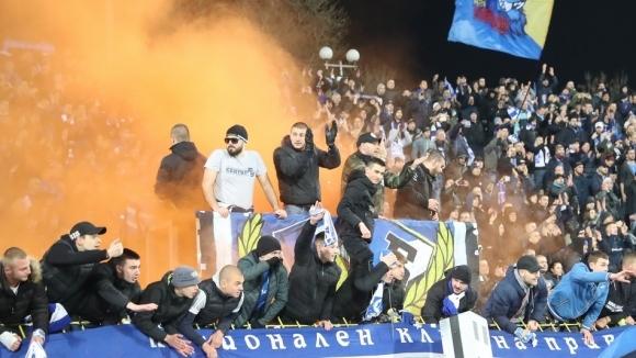 Левски каза как ще се влиза на стадиона за мача с...