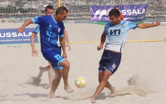 Комисията по плажен футбол се събира, за да уточни...