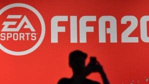 В Премиър лийг ще използват звука от FIFA 20 за атмосфера