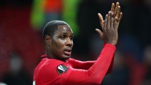 Юнайтед официално реши въпроса с Игало