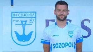 Антонио Ласков се завръща в Созопол