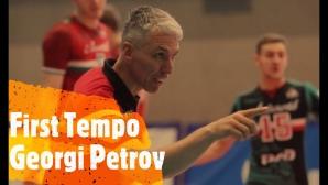 Георги Петров за ролята на технологиите и иновациите във волейбола (видео)