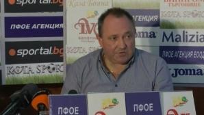 Доктор Бочев: Ще има специален график за провеждането на мачовете (видео)