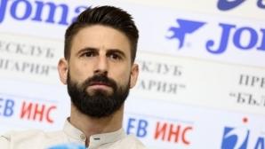 Димитър Илиев подкрепи декларацията на феновете: Ще е тъжно да играем без публика