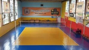 Подготвиха залата в Луковит за Суперлигата