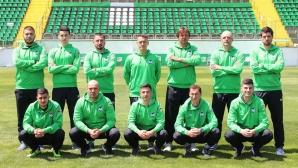 Пирин представи новия треньорски щаб