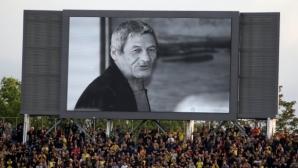 """Сдружение """"Ботев Пловдив"""" връща една позабравена инициатива от миналия век"""
