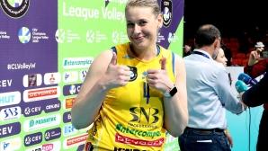 Волейболистка на Марица ще продължи кариерата си в Турция