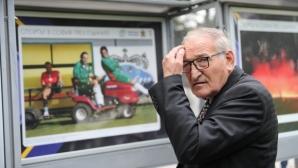 Димитър Пенев: Сутрин гледаме първо детското, после старческото и пенсионното