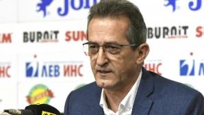 Илия Динков: Подадохме заявка за Шампионска лига