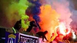 Голяма новина за българския футбол! Ще има фенове на стадиона!